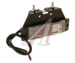 Фонарь габаритный LED 24V белый с кронштейном АВТОТОРГ 551446, 720309/551444