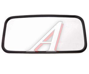 Зеркало боковое грузовой автомобиль основное сферическое без обогрева 191х383мм (универс.) КИТАЙ SL-1698, 15480,