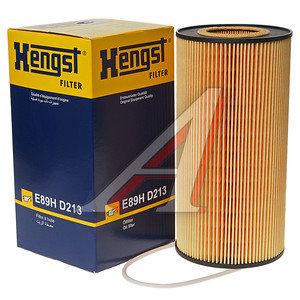 Фильтр масляный DAF CF85,XF105 HENGST E89HD213, OX434D/F026407045/P550812/50014195/OE6762/545087/35334, 1948921/1643070/1629393