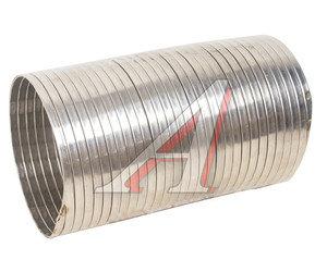 Металлорукав d=110мм, L=180мм МАЗ-ЕВРО-2 (нержавеющая сталь) МЕТАЛЛОКОМПЕНСАТОР 543208-1203024, 000.4859.21.000-110-180