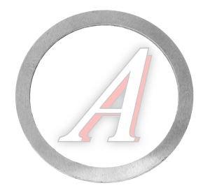 Прокладка ЯМЗ КПП-239 регулировочная вала первичного (2.95-3.30мм) АВТОДИЗЕЛЬ 239.1701462-02