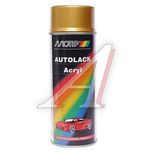 Краска компакт-система аэрозоль 400мл MOTIP MOTIP 52250, 52250