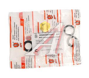 Ремкомплект ВАЗ-2108-09 ГТЦ БРТ 2108-3505033/41/34*Р, Ремкомплект 22Р, 2108-3505033