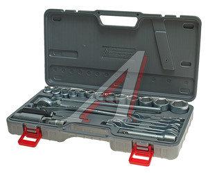 Набор инструментов слесарно-монтажный АВТОМОБИЛИСТ в кейсе, 26 предметов НИЗ НИЗ АВТОМОБИЛИСТ*, 12385