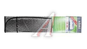 Шторка автомобильная для стекла ветрового 130х60см KIOKI CF08, CF08-OLD