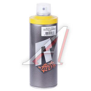 Краска для граффити золотая нива 520мл RUSH ART RUSH ART RUA-1023, RUA-1023