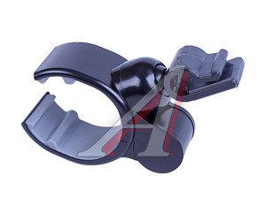 Держатель телефона на дефлектор до 150мм черный PPYPLE Ppyple Vent-Clip5 black, 63241