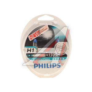 Лампа 12V H1 55W + 130% P14.5s бокс 2шт. X-tremeVision PHILIPS 12258XVP2, P-12258XVP2, А12-55(Н1)