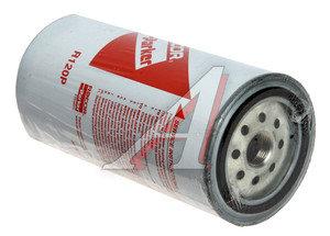 Элемент фильтрующий МАЗ-6430,5440,6422,5432 топливный (дв.ЯМЗ-650,ЯМЗ-530) (30micron) Parker RACOR R120P-D-MAX, R120P