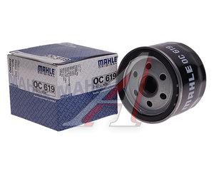 Фильтр масляный BMW R1200GS (K50,K51),K1200R (K43),S100RR (K46) MAHLE OC619, 11427721779