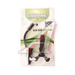 Держатель телефона в прикуриватель 45-75мм на гибкой штанге CARLINE umg1-sb