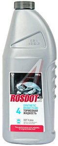 Жидкость тормозная DOT-4 0.91л РОС DOT ТОСОЛ-СИНТЕЗ, 047-033