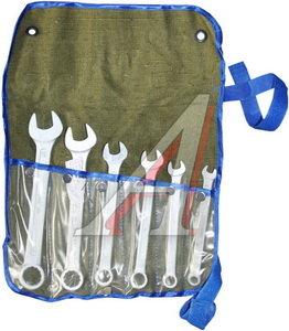 Набор ключей комбинированных 8-19мм в брезентовой сумке 6 предметов КЗСМИ КГК 6 (9450061), 11501,