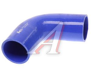 Патрубок угловой синий силикон (d=70, L=150х150) Патрубок D=70*