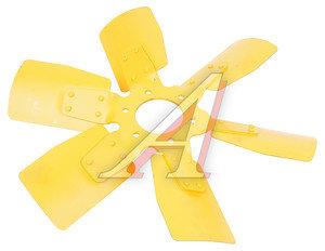 Вентилятор ЗИЛ-5301 6-ти лопастной,металл (MMЗ) 245-1308040-А, 245-1308040-01