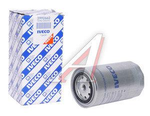 Фильтр топливный IVECO Stralis,EuroStar,Trakker грубой очистки (М16х1.5мм,со сливом) OE 2992662, KC214, 2992662/42540058/500354176