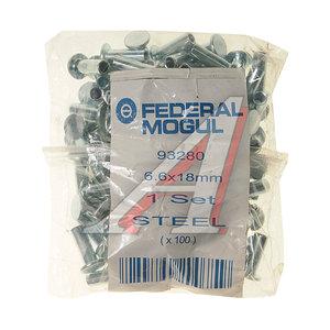 Заклепка тормозных накладок (6.65х18мм) (100шт.) BERAL 93280
