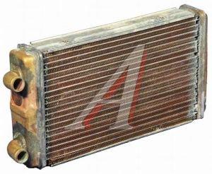 Радиатор отопителя ИЖ-2126 медный 2-х рядный ОР 2126-8101060, 2126.8101.060-05