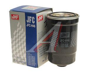 Фильтр топливный HYUNDAI Porter 2 дв.D4CB,Tucson (2.0 D) KIA Ceed,Sportage (2.0 D) (JFC-H46) JHF 31922-2E900, KC226