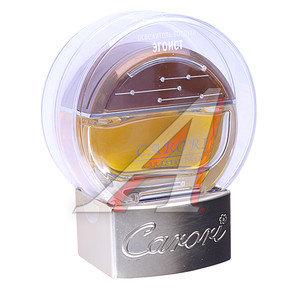 Ароматизатор на панель приборов жидкостный (эгоист) с пробником Gold CARORI GOLD-3