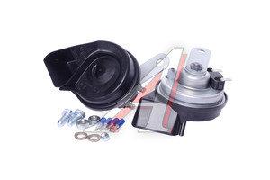 Сигнал звуковой 12V электропневматический комплект BOSCH 9320335206