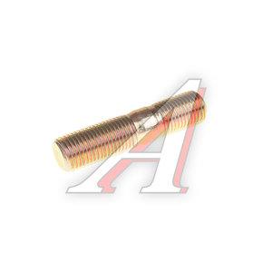 Шпилька М12х55 КАМАЗ-4310 полуоси MP 853312