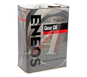 Масло трансмиссионное GEAR GL-5 4л ENEOS ENEOS SAE75W90