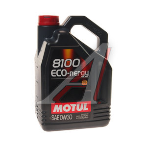 Масло моторное 8100 ECO-NERGY синт.5л MOTUL MOTUL SAE0W30, 102794