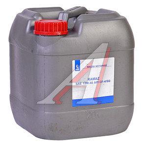 Масло моторное KAMAZ CF4/SG мин.15кг/18л KAMAZ SAE15W40, 15W40