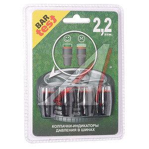 Колпачок-индикатор давления в шинах BTP 22 пластмассовый BTP 22