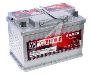 Аккумулятор MUTLU Calcium 75А/ч обратная полярность 6СТ75, 575 111 072, 75