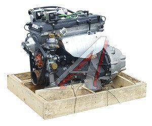 Двигатель ЗМЗ-4091 УАЗ-3741 АИ-76 Евро-2,АИ-92 Евро-3 № ЗМЗ 4091.1000400, 4091-01-0004000-00