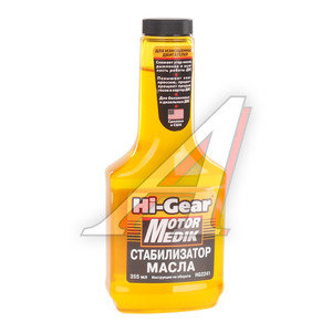 Присадка в масло 355мл HI-GEAR HG2241