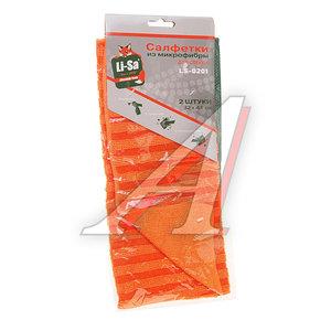Салфетка микрофибра универсальная для стекол 32х43см 2шт. Li-Sa 44146, LS0201