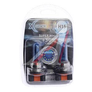 Лампа галогенная H15 15/55W PGJ23Т-1 12V +30% блистер (2шт.) Super White XENITE 1007068