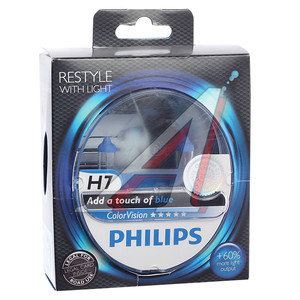 Лампа 12V H7 55W +60% PX26d бокс (2шт.) Color Vision Blue PHILIPS 12972CVPBS2, P-12972CVPB2, АКГ 12-55 (Н7)