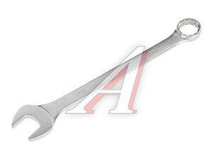 Ключ комбинированный 38х38мм АВТОДЕЛО АВТОДЕЛО 31038, 14643