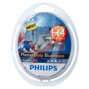 Лампа 24V H4 75/70W P43t бокс 2шт. Master Duty Blue Vision PHILIPS 13342MDBVS2, P-13342MDBV2