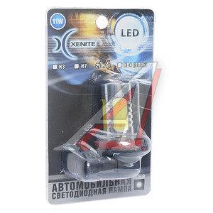 Лампа светодиодная 12/24V H11 11W белая блистер (1шт.) XENITE H11-11W XENITE, 1009044