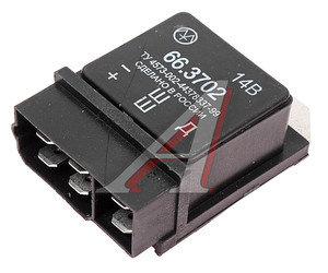 Реле регулятор напряжения ЗИЛ-5301 (аналог 4202.3702) ЭМ 66.3702, 66.3702   (аналог 4202.3702)