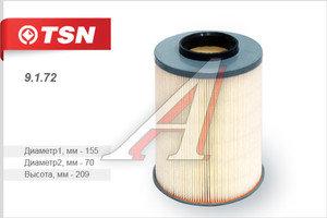 Фильтр воздушный FORD Focus 2 (04-07) TSN 9.1.72, LX1780, 1690582
