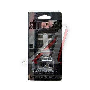 Картридж ароматизатора жидкостный (свежесть альпийская) 8мл FKVJP SMRFL-113