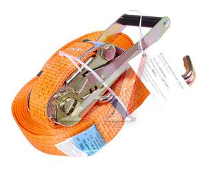 Стяжка крепления груза 5т 10м-50мм (полиэстр) DOZURR 5000 0023, УТ000000074