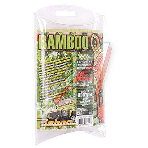 """Салфетка для очистки салона 30х40см """"Bamboo"""" ЗЕБРА Z-1198"""