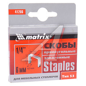 Скоба для степлера 1000шт. 6мм закаленная тип 53 MATRIX 41206,