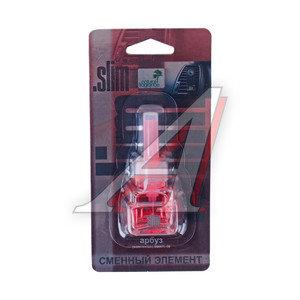 Картридж ароматизатора жидкостный (арбуз) 8мл FKVJP SMRFL-58