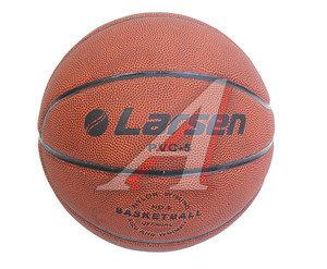 Мяч баскетбольный LARSEN PVC5, 261334