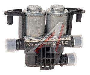 Клапан BMW 5 (E39),7 (E38),X5 (E53) системы охлаждения OE 64128374995