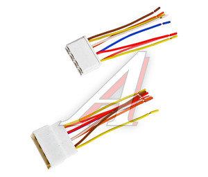 Разъем соединительный 6.3мм 8-клеммный (м+п) в сборе с проводами АЭНК КЛ044, 9012