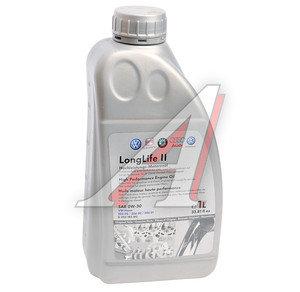 """Масло моторное VAG 0W30 синтетика 1л """"LongLife 2"""" OE G052183M2, VAG 0W30"""
